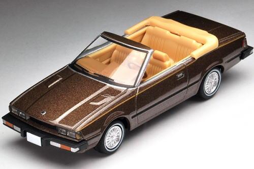 車, ミニカー・トイカー 164 Tomica Limited Vintage DATSUN 200SX
