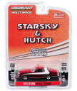 1/64 グリーンライト GREENLIGHT Starsky & Hutch 1976 Ford Gran Torino Chrome Edition スタスキー アンド ハッチ フォード グラントリノ ミニカー アメ車