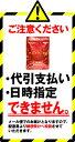 【公式】プラセンタ100 チャレンジパック 30粒 2