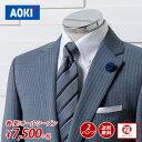 【衝撃価格】AOKI スーツ福袋 2パンツ 福袋 【スーツ福...