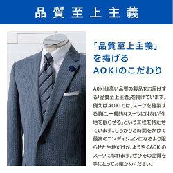 礼服15000円福袋