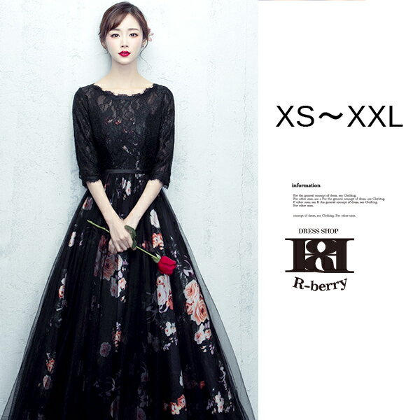 29ff5bfd811 S M L XL XXL 了解しました。 了解しました。 了解しました。 s ロングドレスLongdressロングドレスウェディングドレスウエディング 結婚式二次会花嫁キャバパーティー ...