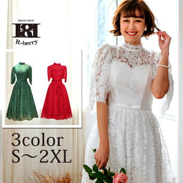 7c04a79eb600e ミモレドレス ボレロ ワンピース 2次会 結婚式 花嫁 ウェディングドレス ...
