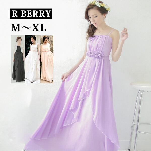 0ce7c9c7c29ef パーティードレス ロングドレス ブライズメイド ドレス ロング 結婚式 大きいサイズあり 演奏会 20
