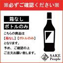 ドン ペリニヨン 白 2010 750mlドンペリ シャンパン ボトルのみ 3