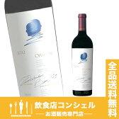 オーパスワン 2012年 750ml Opus One カリフォルニア [ワイン][送料無料]