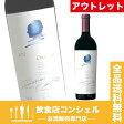 オーパスワン 2012年 750ml Opus One カリフォルニア [ワイン][アウトレット][送料無料]