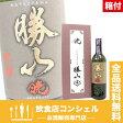 勝山 暁 純米大吟醸 720ml 16度 宮城 [箱付]日本酒][送料無料]