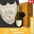 ドンペリ ニョン レゼルブ ド ラベイ 1993年 750ml 木箱 [箱付] [シャンパン][送料無料]