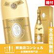 ルイ・ロデレール クリスタル 2009年 750ml 箱[箱付][シャンパン][送料無料]