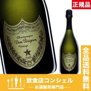 ドンペリ シャンパン