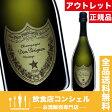 ドンペリ ニョン 白 750ml[アウトレット][シャンパン][送料無料]