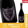 ドンペリ ニョン ロゼ 2004 750ml ドンペリ [シャンパン] [送料無料]