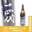 十四代 龍の落とし子 生詰 純米吟醸 1800ml 高木酒造[日本酒][送料無料]