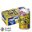 キリン のどごし生 350ml ×24缶 ビール [その他]