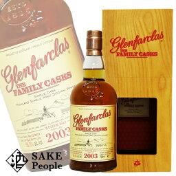 グレンファークラスザ ファミリーカスク 2003 4th フィル バット正規品 700ml 箱付 スコッチ ウイスキー