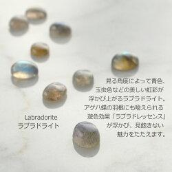 ★erinさんコラボ天然石オーバルカボションリング★※「ゆうパケット」送料無料アクセサリーレディース