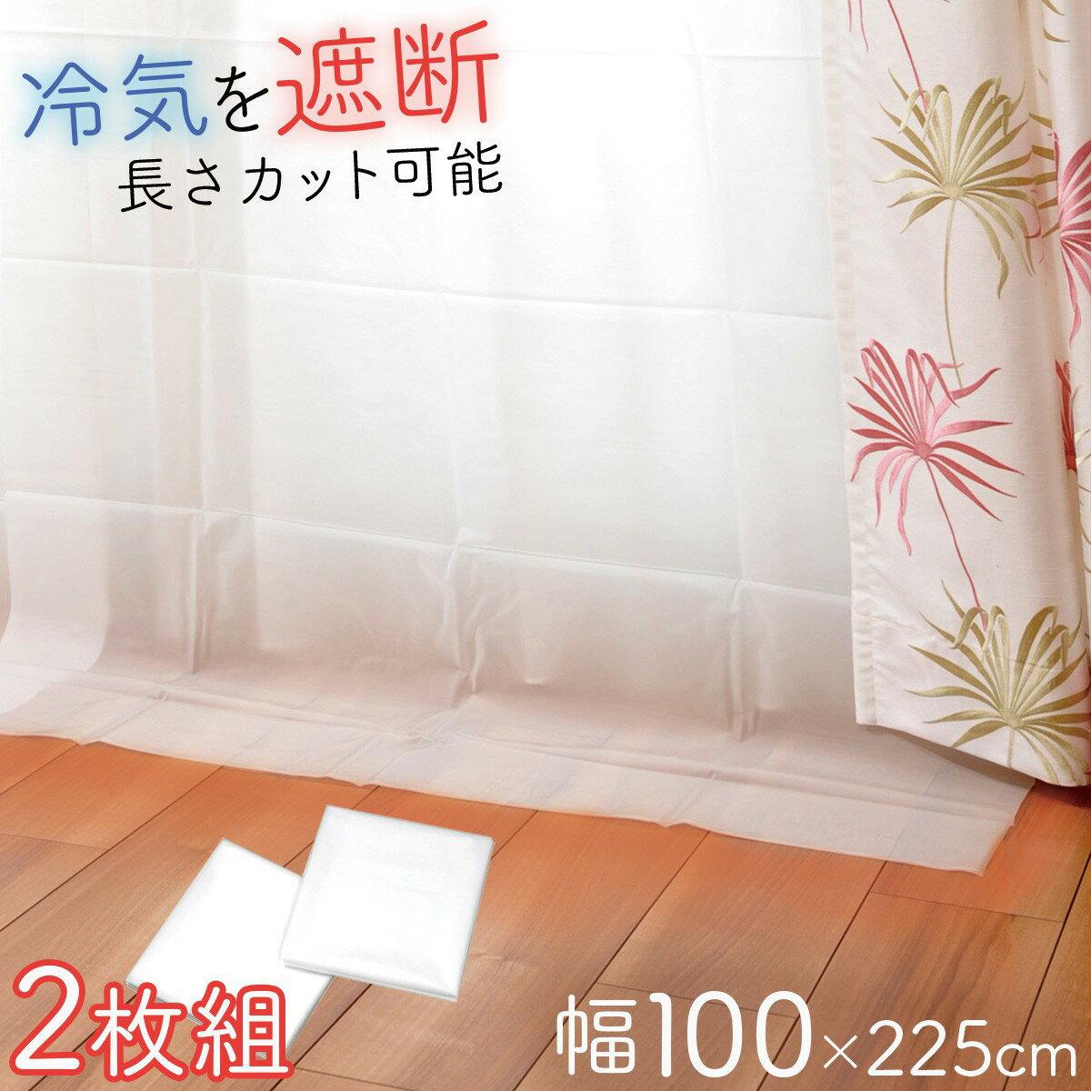 冷暖房エコカーテン