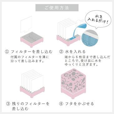 電気不要の加湿器うるおいキューブミントグリーン アイデア 便利