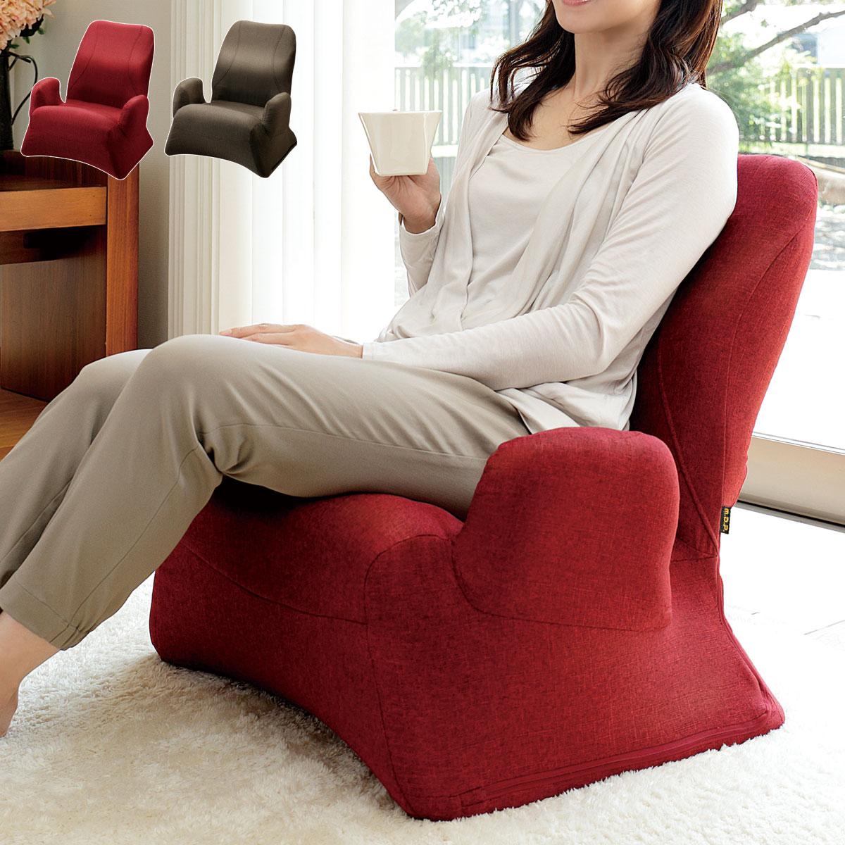 座椅子 コンパクト 肘掛け リクライニング 腰痛 折りたたみ 立ち上がり 姿勢 和室 勝野式 美姿勢習慣くつろぎプレミアム