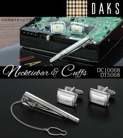 ネクタイピンカフスセットタイバーダックスDAKSDC10068DT5068