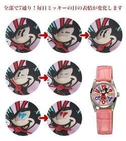腕時計ミッキーディズニー世界限定腕時計ファンタジーアイミッキー30686