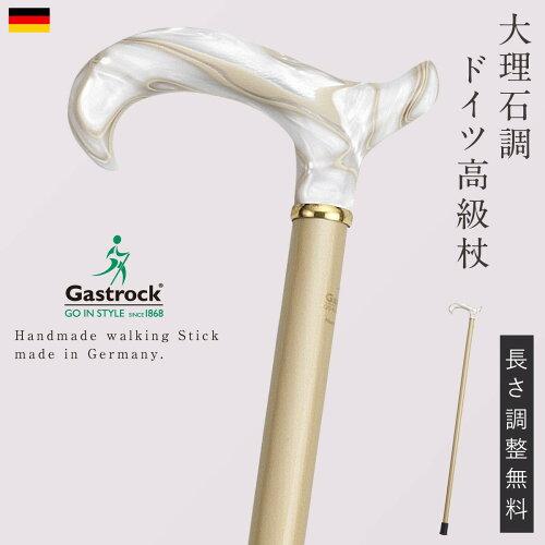 一本杖 木製杖 ステッキ ドイツ製 1本杖 ガストロック社 GA-68 ギフト プレゼント 送料無料