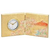 置き時計 置時計 和風 和柄 海外 土産 日本のお土産 華富士 屏風時計 16375 ギフト プレゼント【RCP】