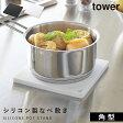 鍋敷き シリコン なべ敷き なべしき TOWER タワー 角型 TOWER特集 ギフト プレゼント【RCP】