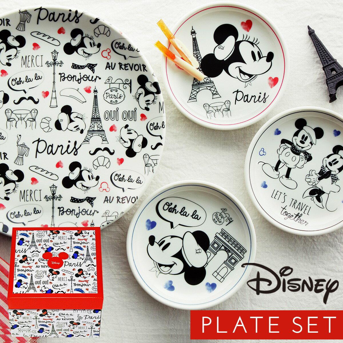 結婚祝い ディズニー お皿 プレート 食器セット Disney D-MF56 パーティーセット