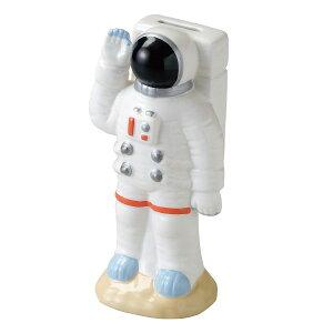 レトロな宇宙飛行士の貯金箱貯金箱 おしゃれ コインバンク(アストロノーツ) SP1561-100 ギフ...