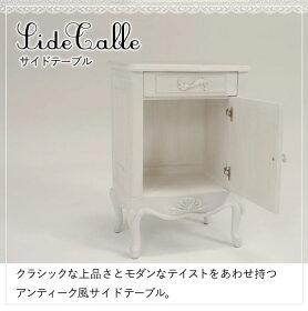 サイドテーブルアンティーク家具白サイドテーブルRT-1365AW