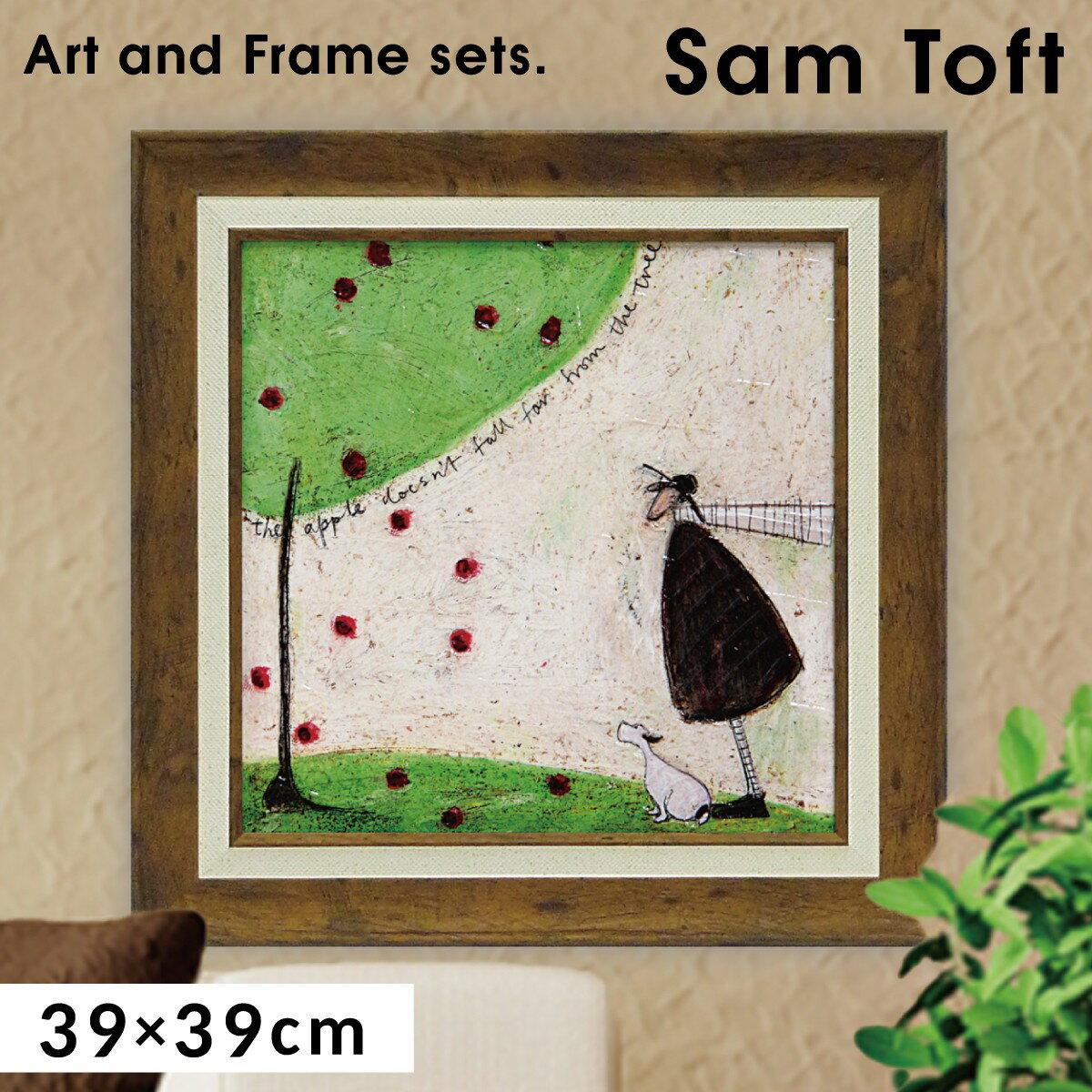 絵画 サムトフト 絵 アート インテリア サムトフト リンゴは木から落っこちない ST-06509