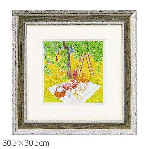 絵画 絵 アート アートフレーム 版画 風景 くりのきはるみ りんご園にて S KH-05251 ギフト プレゼント 【RCP】 開運 風水 風景 春