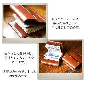 財布二つ折りメンズ牛革Milagroミラグロイタリアンレザー小銭入れ付きマネークリップCA-S-2166