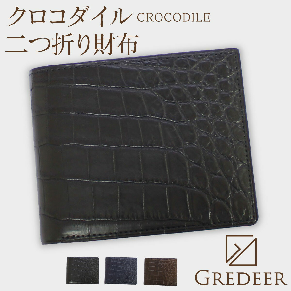 財布・ケース, メンズ財布  GREDEER GCKW002