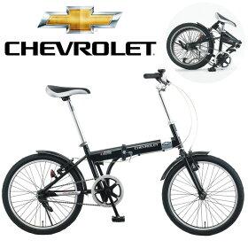 折りたたみ自転車折り畳み自転車折りたたみ自転車折り畳み自転車20インチシボレーCHEVROLETFDB20No73123