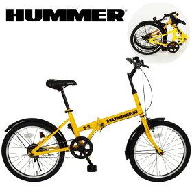 折りたたみ自転車 折り畳み自転車 20インチ HUMMER FDB20R MG-HM20R【RCP】 包装 返品 キャンセル  メーカー直送 送料無料 コンパクトに持ち運べるお洒落な折り畳み自転車!