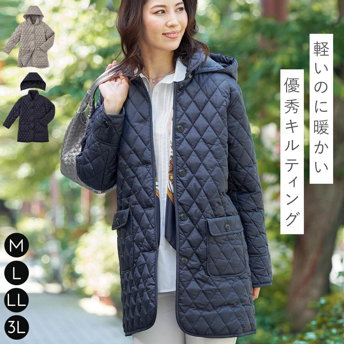 キルティング コート レディース ジャケット 軽い 温かい 軽量 あたたかい 防寒 あったか ホッとにお出かけキキルティングジャケット M-3L レディースファッション