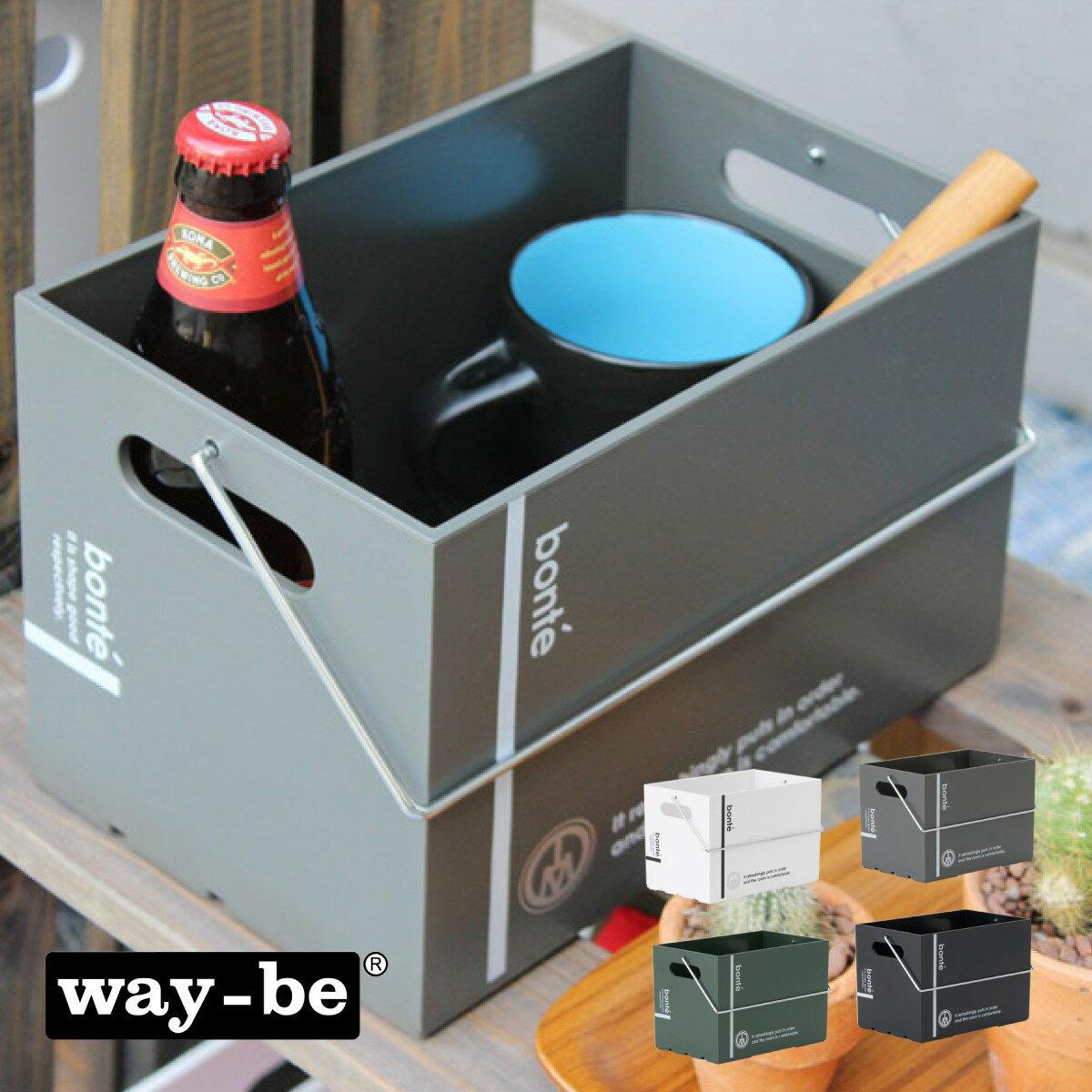 収納ボックス おしゃれ 収納ケース ボンテコンテナ1012 キャリータイプ ホワイト グレー グリーン ブラック