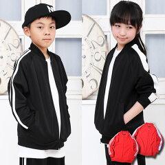 MA-1ライン入りジャケットジャージダンス衣装男の子女の子1本ライン2本ラインブラックレッド120130140150160