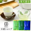 日本茶 お中元 お茶 贈り物 ギフト 福寿園 京洛茶座 お茶セット 詰め合わせ グリーンティー 煎茶 お取り寄せグルメ 緑茶 抹茶 茶葉 ティーパック セット