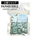 キャンディ PAPABUBBLE チョコミント 飴菓子 洋菓子 ギフト プレゼント