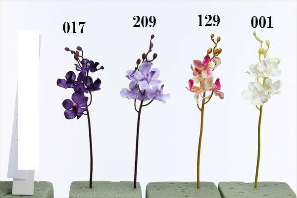 《 造花 》花びし/ハナビシ ミニバンダオーキッドインテリア インテリアフラワー