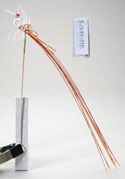 《 正月 装飾 》Parer/パレ 飛天鶴 M赤 新年 インテリア 装飾 撮影