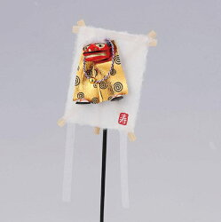 《 正月 装飾 》Parer/パレ 獅子凧飾りS ゴールド 新年 インテリア