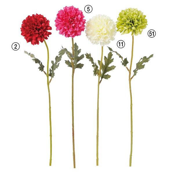 《 造花 》◆とりよせ品◆Asca(アスカ) ポンポンマム和 菊