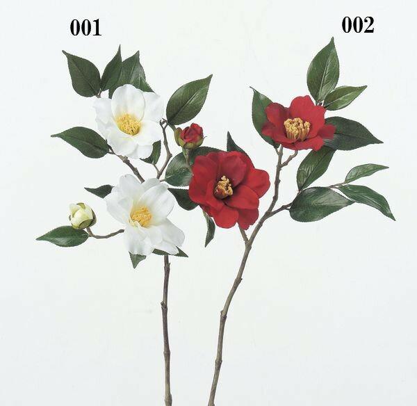 《 造花 》◆とりよせ品◆Asca(アスカ) カメリア×2 つぼみ×1インテリア