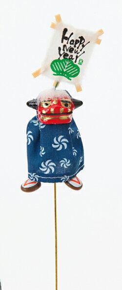 《 正月 装飾 》Parer/パレ 立獅子&凧ピック ブルー 新年 インテリア