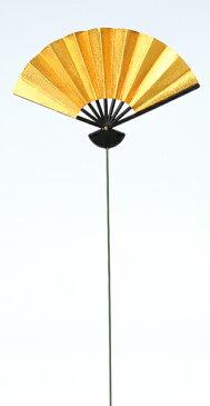 《 正月 装飾 》Parer/パレ 金扇子ピック M (1セット6本入り) 新年